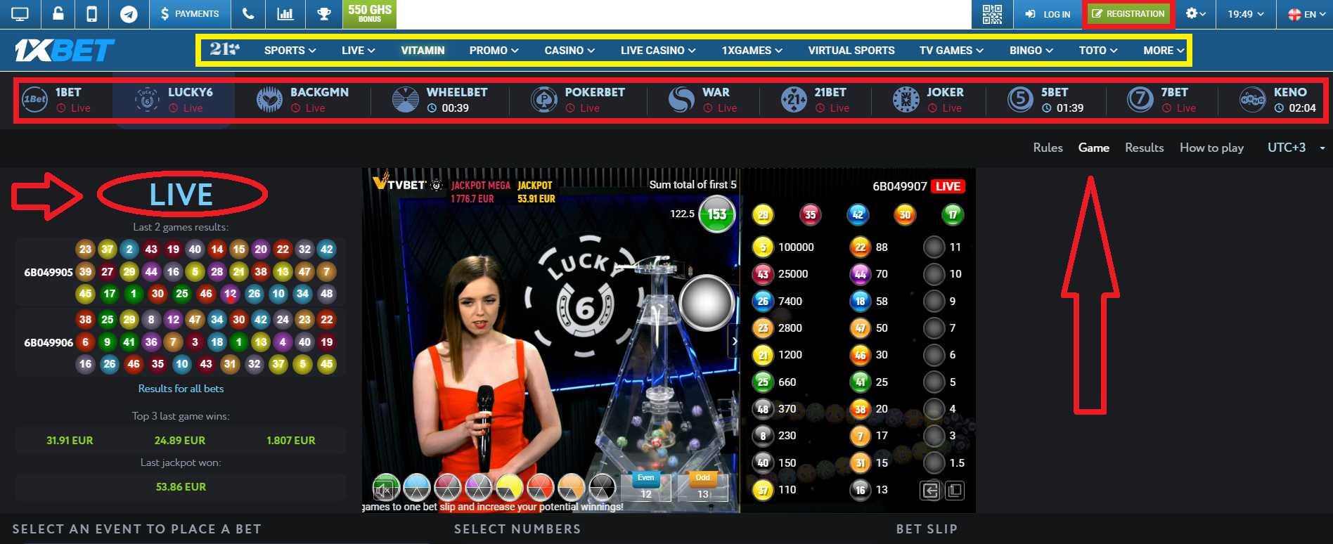 1xBet Live Stream Betting Benefits